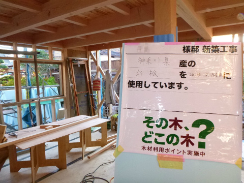 mokuzai-1.jpg